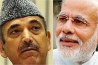 आजाद का PM मोदी पर निशाना, 'नाम सिकंदर रख लेने से कोई सिकंदर नही हो जाता'