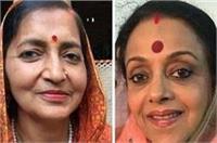 अमेठी में कांग्रेस के गढ़ को हिला सकती हैं ''बीजेपी की रानी''