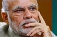 कांग्रेस ने मोदी को बताया देश का 'कायर' प्रधानमंत्री