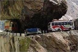 सबसे खतरनाक सड़कें, जहां जरा सी चूंक से जा सकती है जान!
