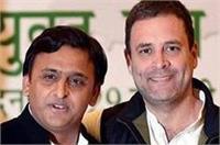 बड़ी खबर: यूपी में सपा-कांग्रेस गठबंधन जीत पर कांग्रेस का होगा उप मुख्यमंत्री