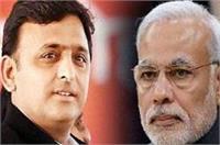 अखिलेश ने PM मोदी को दी विकास के मुद्दे पर बहस की चुनौती