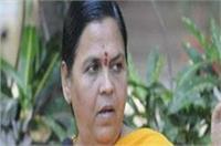 BJP की लहर में डूबने वाली राहुल और अखिलेश की नाव: उमा भारती