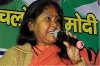 चुनाव बाद बसपा के साथ मिलने की कोई संभावना नहीं : साध्वी निरंजन ज्योति