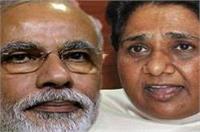 यूपी चुनावों को जातीय सांप्रदायिक रंग देने की कोशिश कर रहे हैं मोदी: मायावती