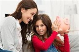 पैसे का लालच नहीं, बच्चों में भरें आत्म-विश्वास