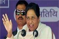 'दागी' और 'बागी' लोगों की पार्टी बन चुकी है भाजपा: मायावती