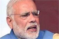 सपा सरकार पर PM का तीखा वार, कहा-रेप आरोपी के लिए वोट मांग रहे हैं CM अखिलेश