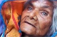 106 साल की महिला की हिम्मत, इस उम्र में भी पहुंची वाेट देने!(Pics)