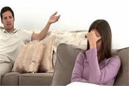 इन 2 वजहों से पति करता है पत्नी को नजरअंदाज