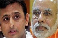 अखिलेश का PM पर हमला,कहा- मोदी जी काम की बात कब करेंगे