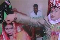शादी के 18 दिन बाद दुल्हन के कारनामे ने उड़ाए दूल्हे के होश