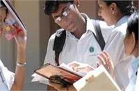 यूपी के शिक्षा विभाग में बड़े सुधार की तैयारी में जुटी योगी सरकार, जनता से मांगी राय