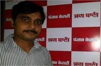 सुल्तानपुरः सड़क दुर्घटना में पत्रकार की मौत