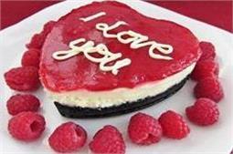 Valentine Day स्पैशल केक