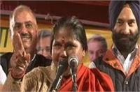 साध्वी निरंजना का अखिलेश पर तीखा प्रहार: कहा ''जो अपने बाप का नही हुआ वो किसी और का क्या होगा''