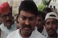 भाजपा पर बरसे राज्यमंत्री पवन पांडेय, कहा-राम की सौदागर है बीजेपी