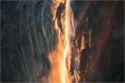 Firefall की तरह दिखता है इस झरने का पानी