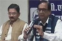 अखिलेश को बड़ा झटका: राज्यमंत्री विजय मिश्रा ने थामा बसपा का दामन, लगाए गंभीर आरोप