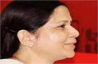 समाजवादी महिला सभा की अध्यक्ष डा. रंजना वाजपेई निष्कासित
