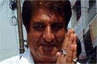 सांप्रदायिक ताकतों को रोकने के लिए किया गया गठबंधन: राज बब्बर