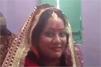 यूपी चुनाव: शादी का मंडप छोड़ दुल्हन ने किया मतदान, लोगों के लिए बनी मिसाल