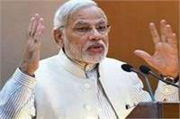 नोटबंदी ने किया सपा-बसपा को बेनकाब: मोदी