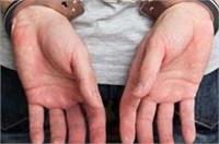 धोखाधड़ी के मामले में सपा युवा प्रकोष्ठ का नेता गिरफ्तार