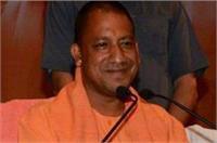 कैलाश मानसरोवर यात्रा जाने वाले तीर्थयात्रियों को मिलेगी 1 लाख रुपए की मददः CM योगी