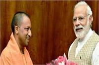 लोग साधु-संतों को भीख तक नहीं देते, मोदी ने मुझे CM बना दिया: योगी