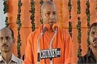 आज गोरखपुर में CM योगी का दूसरा दिन, कई कार्यक्रमों में लेंगे हिस्सा