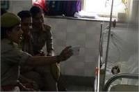गैंगरेप व एसिड अटैक पीड़िता के बिस्तर के पास Selfie लेना महिला कांस्टेबलों को पड़ा महंगा