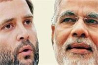 नारियल जूस-आलू की फैक्टरी के जरिए PM मोदी ने राहुल पर साधा निशाना