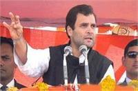 PM मोदी मां गंगा से सिर्फ वादा ही नहीं बल्कि सौदा भी करते: राहुल गांधी