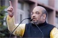 BJP की सरकार बनते ही यूपी में जातिवाद, परिवारवाद और गुंडागर्दी का खात्मा: अमित शाह