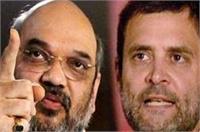 PM मोदी से मांगने के बजाय खुद हिसाब दें राहुल: शाह