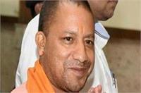गोमती रिवर फ्रंट निरीक्षण के बाद CM योगी ने अधिकारियों की लगाई क्लास
