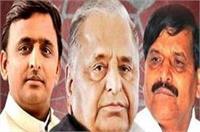 हार के बाद मुलायम-शिवपाल की लम्बी गुफ्तगू, राष्ट्रीय कार्यकारिणी की बैठक 25 मार्च को