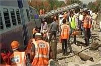 महोबा में महाकौशल एक्सप्रेस दुर्घटनाग्रस्त, कई ट्रेनें रद्द