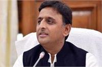 'अखिलेश यादव को 2022 में नहीं मिलेगा CM हाउस धुलवाने का मौका'