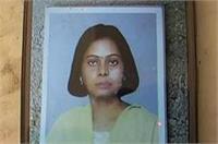 6वीं मंजिल से कूदकर महिला डाक्टर ने की आत्महत्या