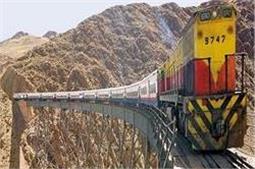खतरनाक रेल रूटों से गुजरना खतरे से खाली नहीं