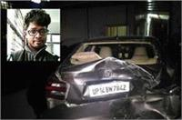कार रिवर्स करते हुए कुचला गया बीटेक छात्र, मौत