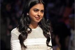 Mukesh Ambani की बेटी दे रही है हीरोइनों को बराबर की टक्कर