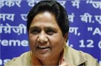 उत्तर प्रदेश विधानसभा में लालजी वर्मा होगें BSP के नए नेता