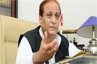 ''भाजपा के दबाव में आजम को नहीं बनने दिया गया विपक्ष का नेता''