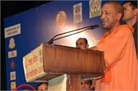 CM योगी के 22 मिनट के भाषण में इस मंत्री ने एेसे पूरी की अपनी नींद