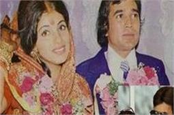 बॉलीवुड के इन फेमस स्टारों ने अपने ही फैन्स से कर ली शादी!