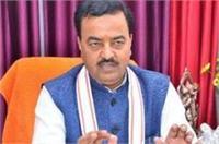 SP सांप, BSP नाग तो कांग्रेस कालिया नाग: केशव प्रसाद मौर्य