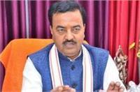 किसानों की कर्ज माफी को लेकर डिप्टी CM केशव मौर्य का बड़ा बयान
